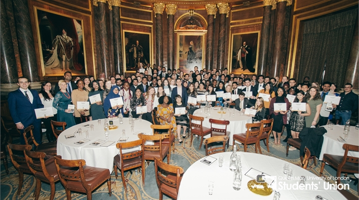 A picture of the Education Awards 2017-18